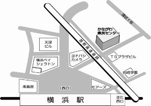 かながわ県民センター(横浜駅)